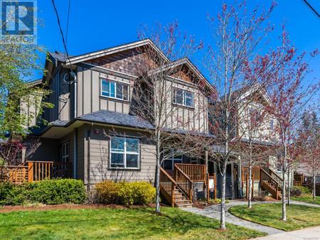 102 584 Rosehill St, Central Nanaimo, Nanaimo