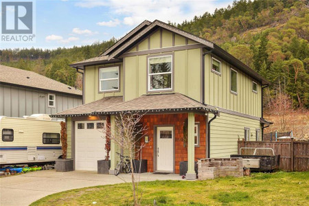 1031 Skylar Cir, Shawnigan Lake, Shawnigan Lake, British Columbia, V0R2W3