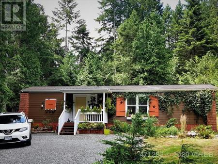 1051 Bertha Ave, Gabriola Island, British Columbia, V0R1X3