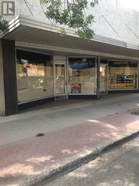 1125 Central Ave, Midtown, Prince Albert