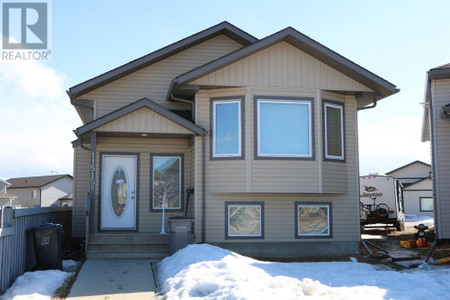 11515 75 Avenue in Grande Prairie - Townhouse For Sale : MLS# a1077098