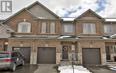 12 Serenity Lane in Hamilton, ON : MLS# 40107677