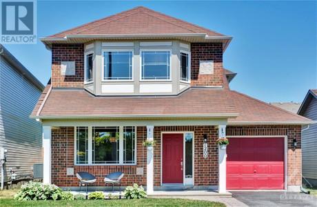 1200 Halton Terrace, Morgans Grant, Kanata, Ontario, K2W1H9