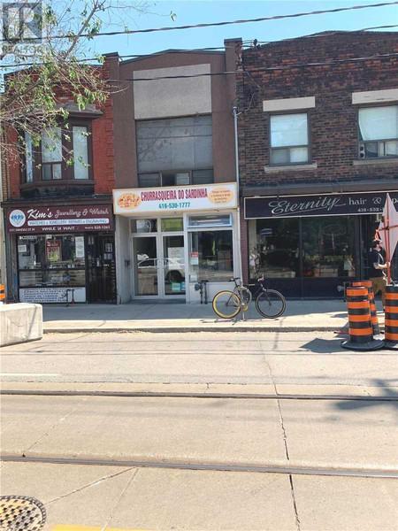 1213 Dundas St W, Trinity-Bellwoods, Toronto