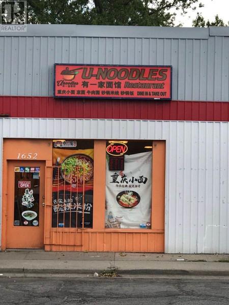 1652 Wyandotte Street West, Windsor, Ontario, N9B1H7