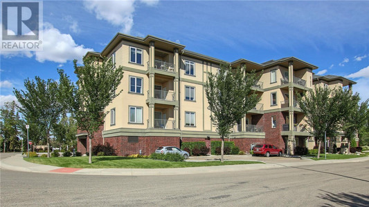 202 3501 Evans Ct in Regina - Condo For Sale : MLS# sk849344