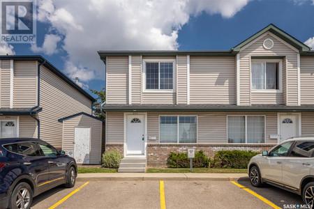 205 663 Beckett Cres, Arbor Creek, Saskatoon