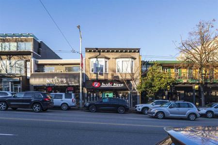 2057 W 4th Avenue, Vancouver
