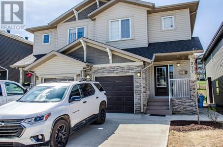 217 Shalestone Way, Fort Mcmurray, Alberta, T9K0T6