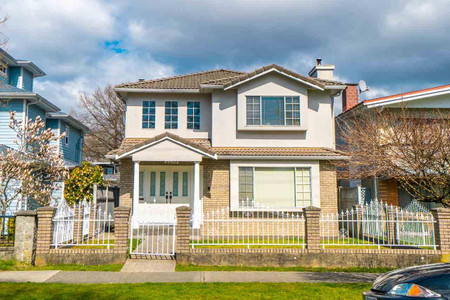 2233 E 45th Avenue in Vancouver - House For Sale : MLS# r2562174