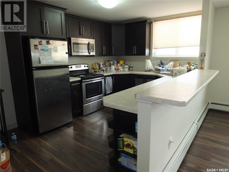 24 125 Froom Cres - 4pc Bathroom Measurements not available