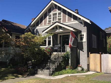 2845 W 14th Avenue Vancouver