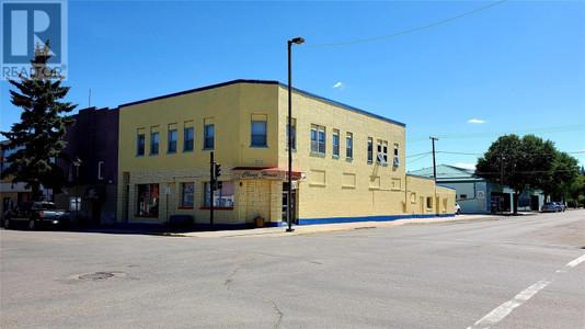 302 Main St, Melville, Saskatchewan, S0A2P0