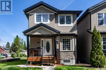 310 B 110th St W, Sutherland, Saskatoon