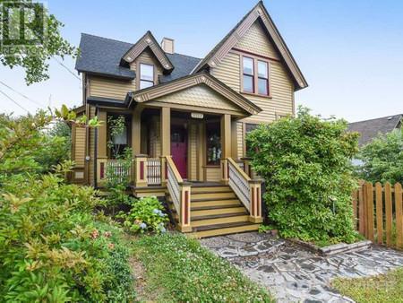 3312 1st Street, Z2 Cumberland, Cumberland, British Columbia, V0R1S0