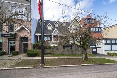 3335 Dunbar Street Vancouver, BC V6S2B9 MLS c8030701