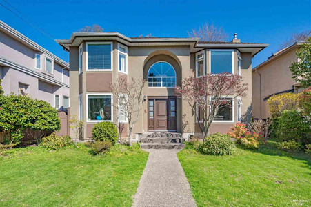 3569 W 39th Avenue in Vancouver, BC : MLS# r2575412