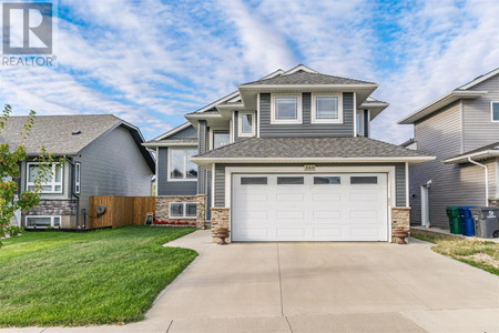 359 Pringle Ct Saskatoon