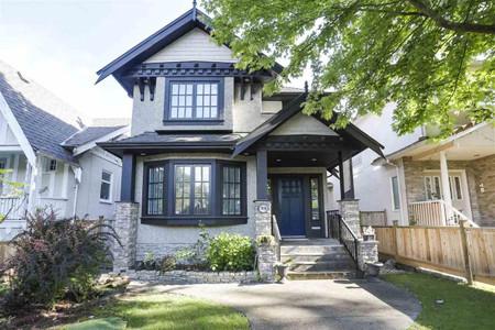3848 W 17th Avenue Vancouver