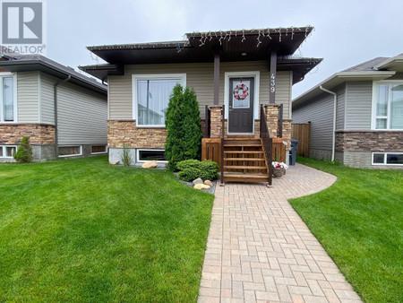 439 Coad Mnr, Hampton Village, Saskatoon, Saskatchewan, S7R0C6