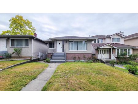 468 E 49th Avenue, Vancouver