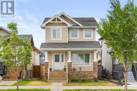 4745 James Hill Rd, Harbour Landing, Regina, Saskatchewan, S4W0C6