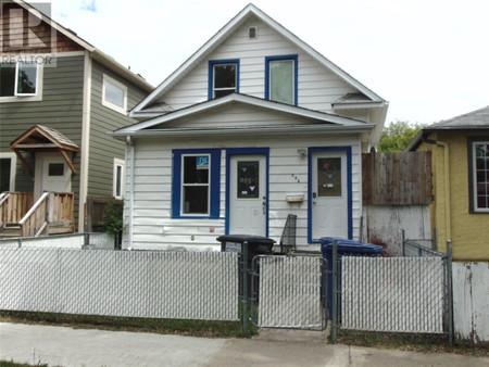 506 G Ave S, Riversdale, Saskatoon