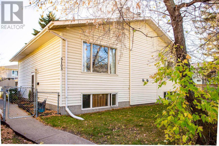 5103 Amp 5105 38 Street, South Hill, Red Deer