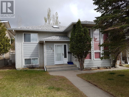 530 Red Crow Boulevard W - Family room 13.83 Ft x 27.50 Ft