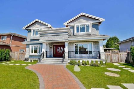 6255 Winch Street in Burnaby, BC : MLS# r2573802