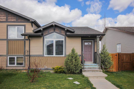 728 Sunset Place in Coaldale, AB : MLS# a1094970