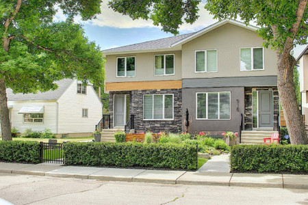 913 Rundle Crescent Ne - Other 18.17 Ft x 15.83 Ft