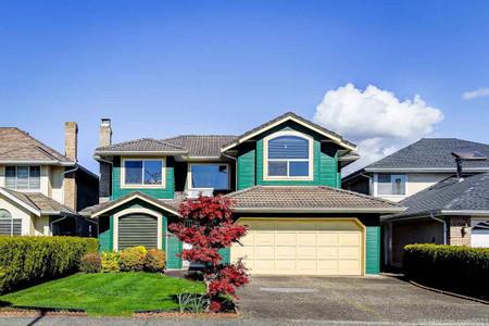 9695 Kilby Drive in Richmond, BC : MLS# r2575066